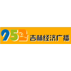 Jilin Economics Radio 95.3